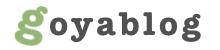 goyablog